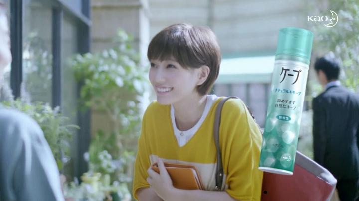 2代目【GTO】神崎麗美(本田翼)花王ケープCMに登場!