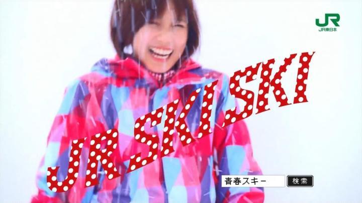JR SKI SKIのCM、神崎から雅へ…神崎5