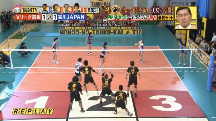 2013年グラチャン、佐藤選手がスーパープレー!!テレビでレシーブエースを決める