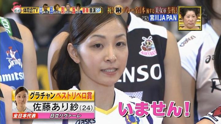 2013年グラチャン、佐藤選手がスーパープレー!!「注意する…?」「いません」