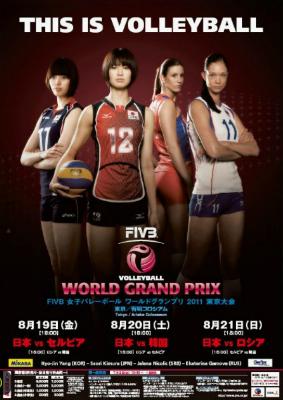 volley20090401-255000.jpg