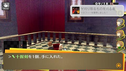 2012-07-10-223306 倒しちゃった b