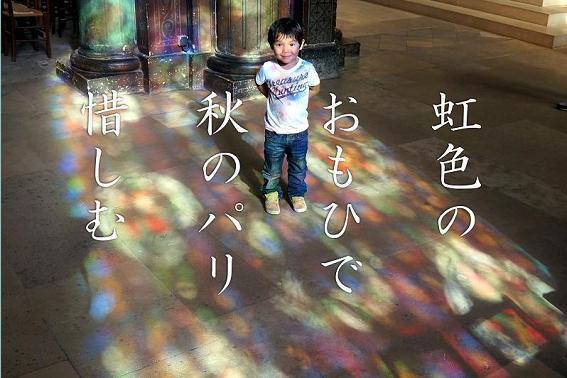 虹色のコピー