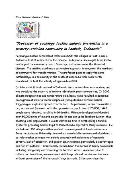 Mitsuda article on Malaria controlBLOG_ページ_1