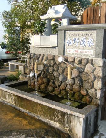 yuusui2_convert_20110215053506.jpg