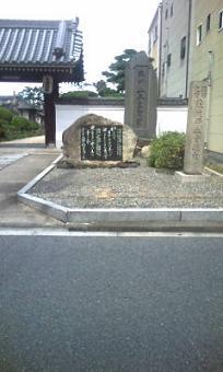 後村上天皇 お立寄りの寺院