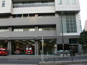 西成消防署-ss