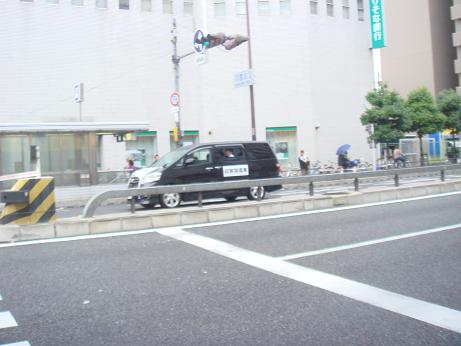 収容指導車