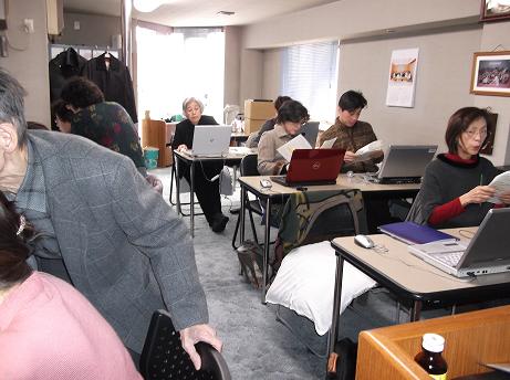 パソコン教室200