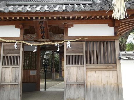①旧府神社