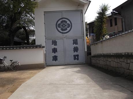 ②尾井町  地車庫
