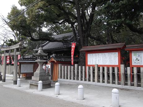 ④信太森  神社A