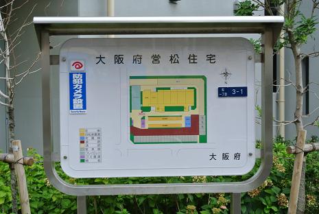 5 府営住宅地図