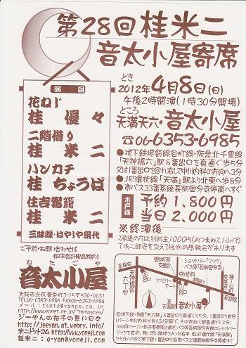 SCN_0013-s.jpg