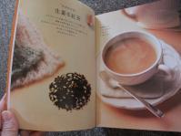 ショウガの紅茶