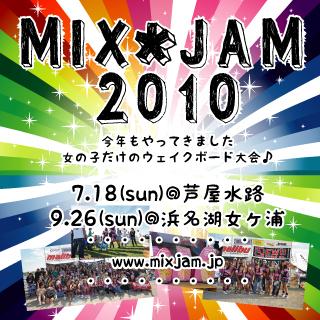 ☆10mixjam☆