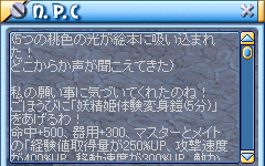 0810桃色の光×5