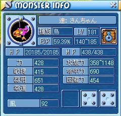 S無さんちゃん0810