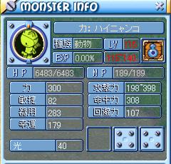 灰猫0903