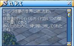 Dマンタ→技術書0903