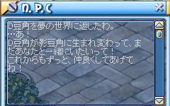 D豆→影豆0903