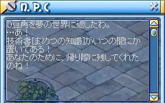 D豆→技術書0903