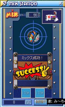 0912SB05成功1
