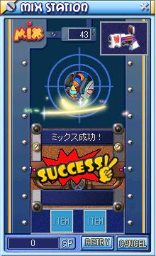 0912SB05成功2