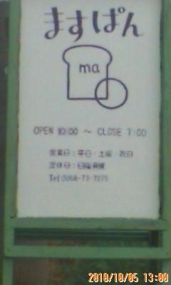 D1001049.jpg