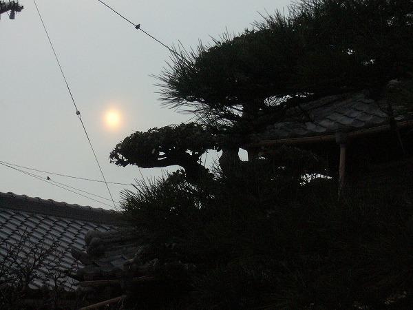 4月3日太陽1