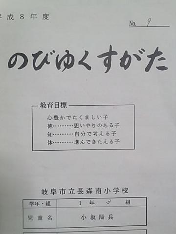 IMG00139.jpg