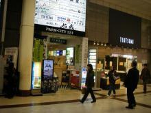 中央通りを駅から徒歩で藤崎 ...
