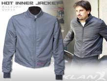 inner_jacket2.jpg