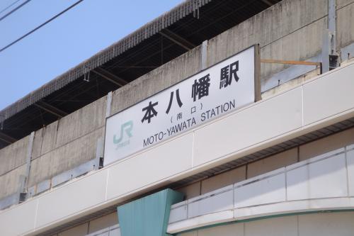 100602-000本八幡駅(縮小)