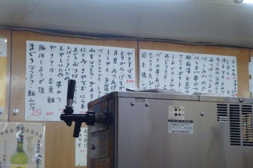 100611-025メニュー(縮小)