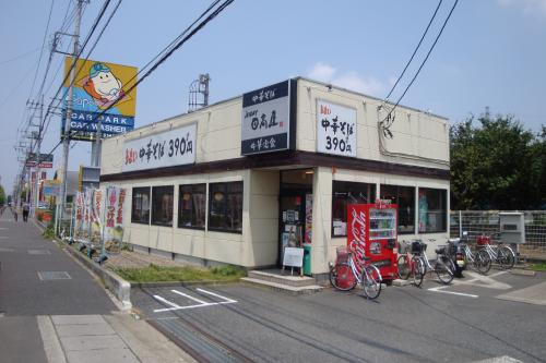100612-100日高屋外観(縮小)