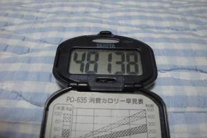 100613-050万歩計(縮小)