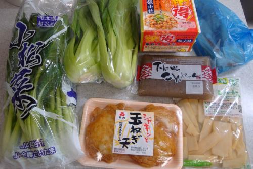 100619-000今日の食材(縮小)