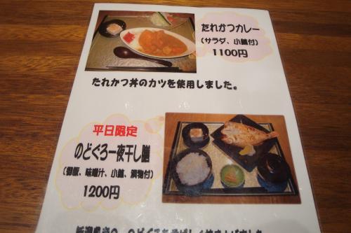 100629-003メニュー別(縮小)