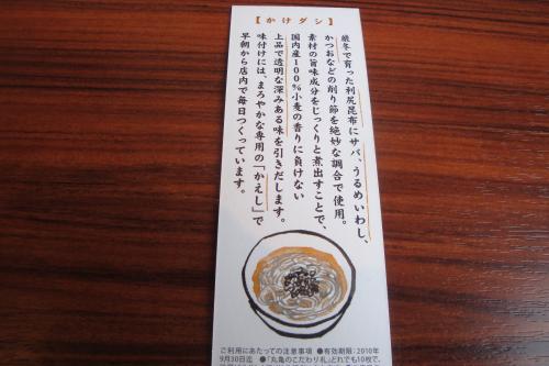 100703-105蘊蓄裏(縮小)