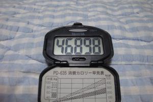100704-060万歩計(縮小)