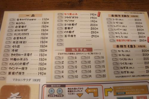 100708-005料理メニュー1(縮小)