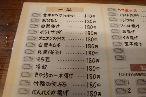 100708-006料理メニューアップ(縮小)