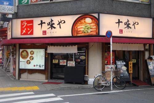 100709-001店外観(縮小)