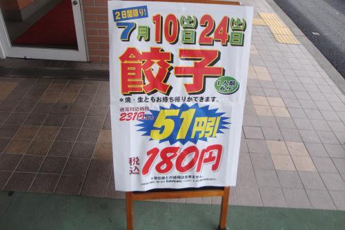 100710-101立看板(縮小)