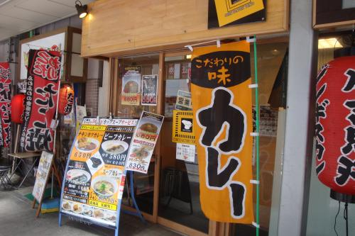 100714-001店舗外観(縮小)