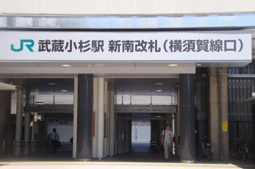100716-007武蔵小杉駅(縮小)