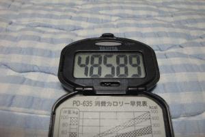 100718-050万歩計(縮小)
