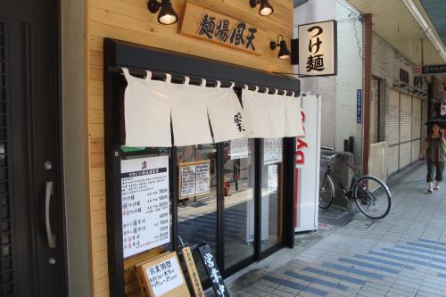 100722-001外観(縮小)