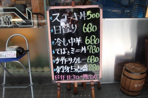 100727-006店頭看板(縮小)